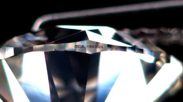 GIA Laser Inscription